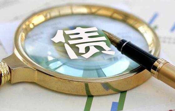 国债收益率-金投银行