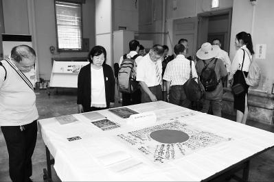 广岛南京大屠杀展 在日本广岛展出具有特别的意义