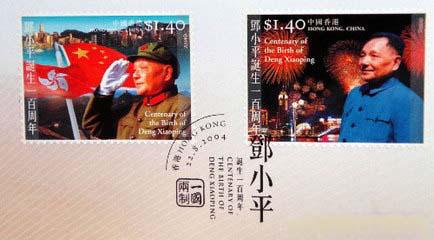 世纪伟人纪念邮票(香港)票面独特 收藏价格高涨