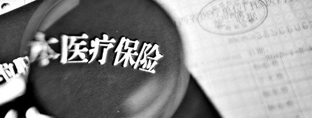 江苏养老保险新政策:养老机构纳入医疗保险范围