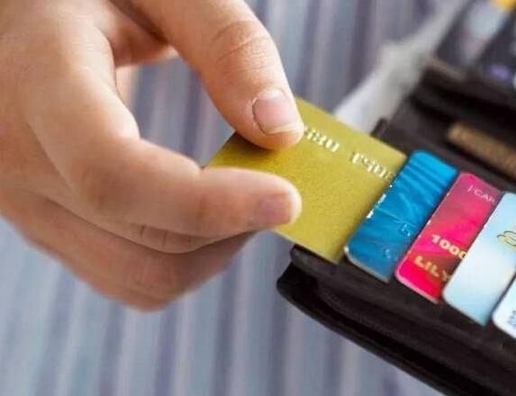 信用卡以卡办卡需要什么条件