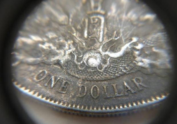 大清银币价值百万是炒作还是事实?