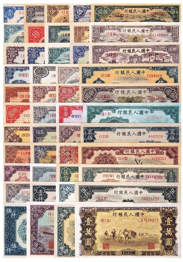 全套人民币图片赏析