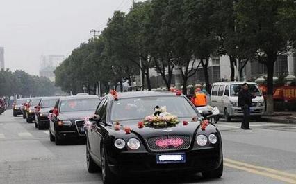 百万婚车是套牌 被交警抓了个正着