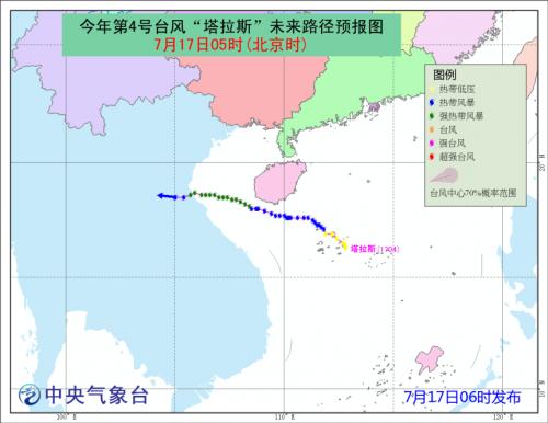 2017年4号台风最新消息 福建台风路径实时发布系统