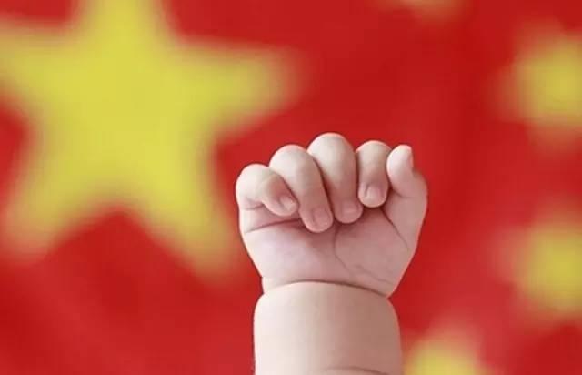 天津人社局扩大职工生育保险支付范围 128天生育津贴