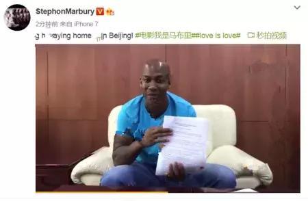 40岁马布里150万签约北控 北京英雄终留北京