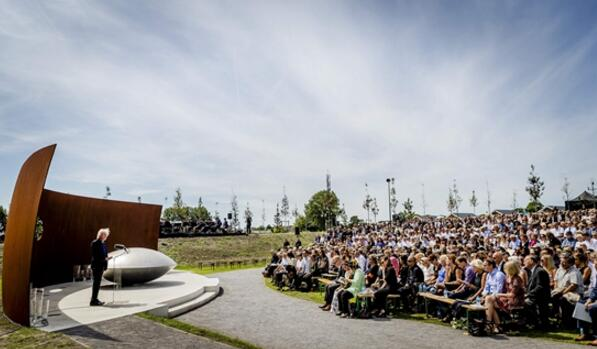 马航MH17空难三周年 空难纪念碑在荷兰揭幕