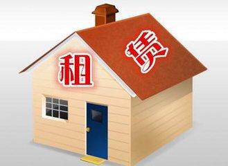 广州楼市租购同权政策是什么?