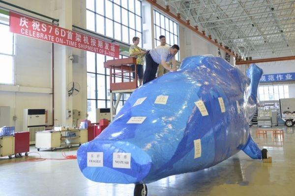昌飞首架S76D型私人直升机将发运美国西科斯基公司