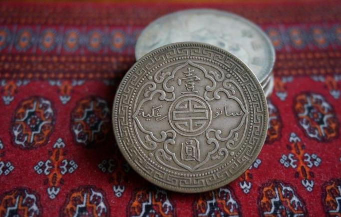 最新银元收藏价格表