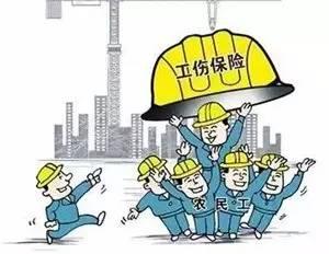陕西省2017年工伤保险标准增长幅度数为8.1%