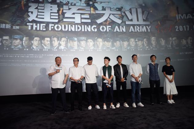 《建军大业》南昌首映反响热烈 黄志忠催泪欧豪酷感十足