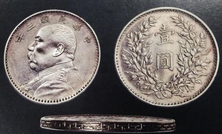 拥有一枚袁大头银元意味着什么?