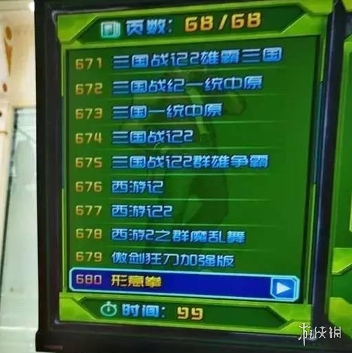 """上海商场放置""""老公休息舱"""" 女网友:他直接丢家里更好!"""