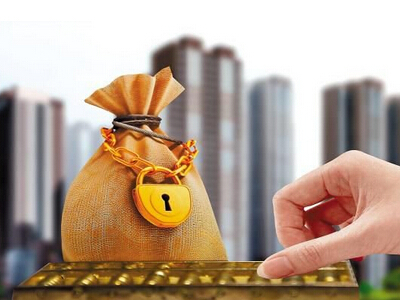 什么是中小企业贷款