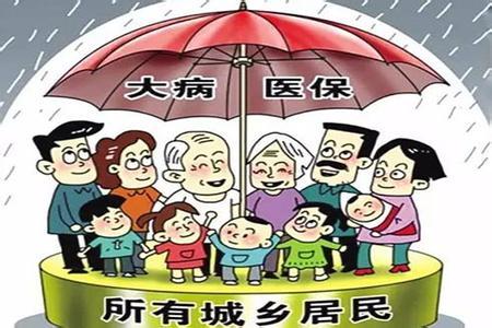 荆州两个2017新版医保政策出台最新消息
