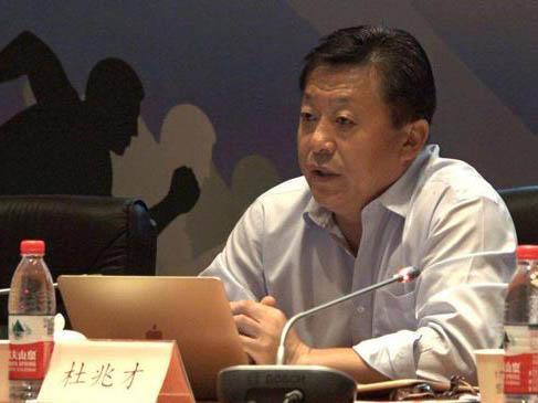 足协成立奥运领导小组 杜兆才任奥运备战领导小组组长