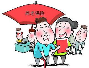 2017四川养老金上调最新消息 5.5%人均涨幅为何低于去年