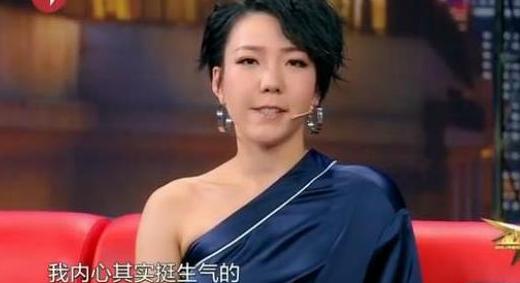 吴莫愁怒回长得丑:我不是美人但也没丑到那个份上