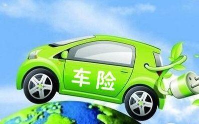 第二年车险怎么买划算_车险怎么买便宜_二手车车险怎么买便宜-金投保险网
