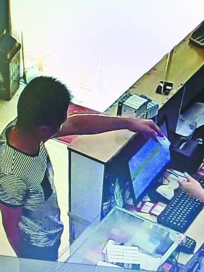女职工医保卡丢失 因未重置密码被人刷光了钱