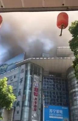 黄石华夏城裙房二楼火灾 过火面积约70平方米