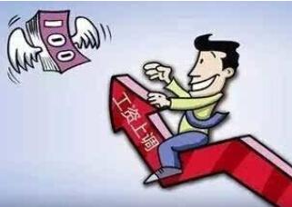 江苏退休养老金上调:江苏扬州40多万退休人员将上调养老金