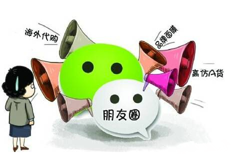 微信扫码老凤祥银手镯免费送?商家辟谣:活动是假银饰更假