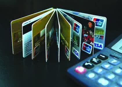 信用卡免息期太短 三个套路搞定!