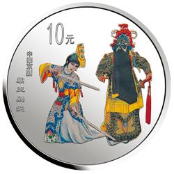 """""""霸王别姬"""" 彩色银币 文化与艺术的融合"""