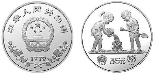 国际儿童年银币鉴赏 少年强则中国强