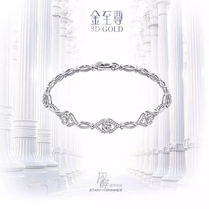 金至尊系列珠宝带来希腊女神风 精致还是闪耀由你选择