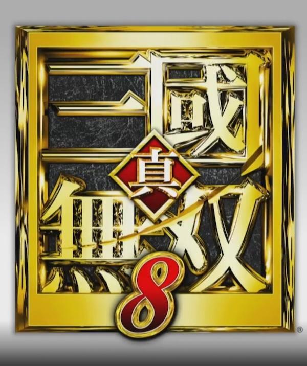 《真·三国无双8》将引进国内 国行版与海外版将同步发售