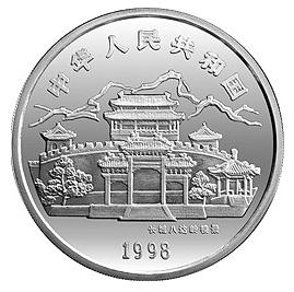 1998虎年1盎司彩银币 上下对比强烈 画面生动有趣
