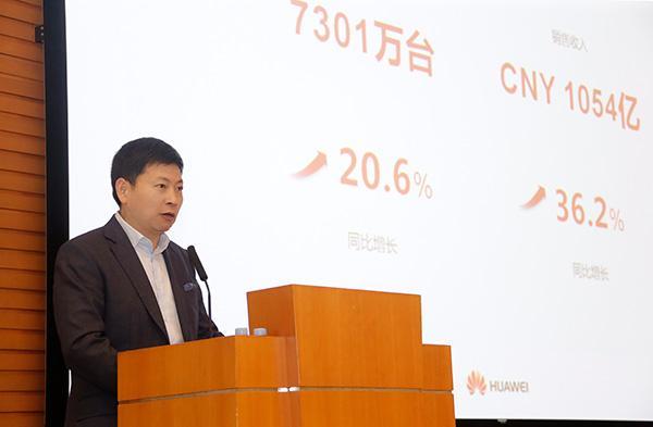 华为手机上半年销量7301万台 高端市场取得突破营收超2000亿