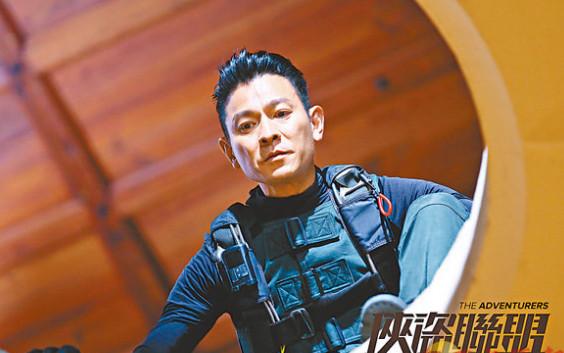 刘德华宣布复出 将亮相《侠盗联盟》首映礼