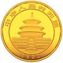 漫談熊貓幣上的反噴砂工藝