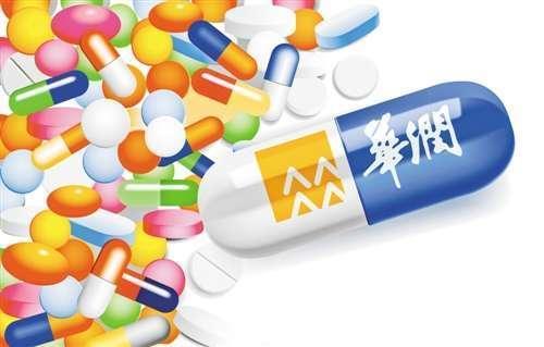 """华润医药商业深耕医药零售 以发展""""专业药店""""为核心业务"""