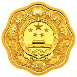 2017雞年梅花形生肖金幣 極富藝術美感 帶來獨特審美體驗
