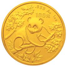 漫谈熊猫币上的反喷砂工艺
