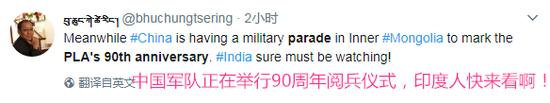 中印对峙最新消息:中国阅兵印度激动了 印媒称中国用阅兵威胁印度