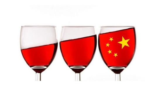 中国葡萄名酒进口总额达11.46亿美元 同比增长3.34%