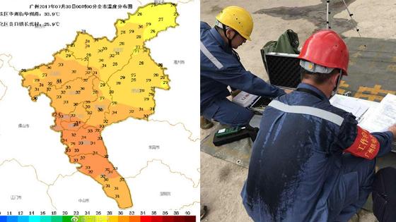 广州高温多处停电 破40℃的广东人还好吗?