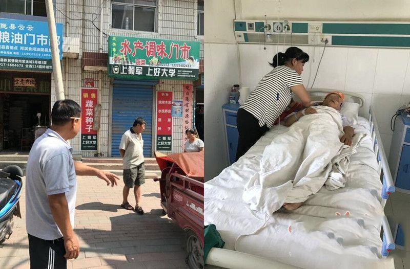 男子被城管殴打致重度昏迷 被诊断为外伤性蛛网膜下腔出血