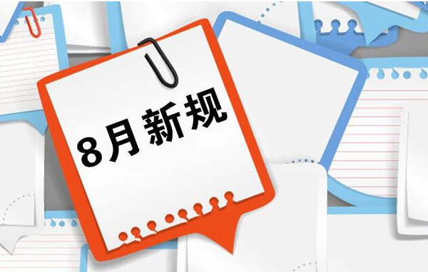 http://news.cngold.org/huati/c5206935.html