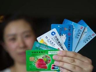 一批新规8月实施 银行取消异地取现手续费
