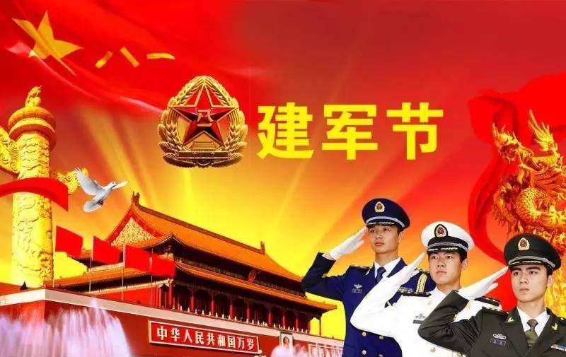 建军90周年大会 李克强总理做会议主持