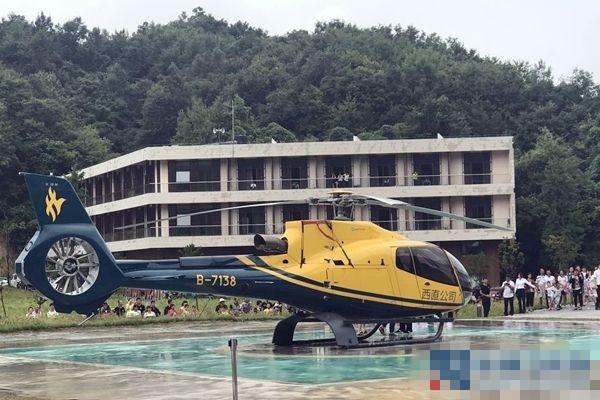 秦岭悠然山高山湿地景区私人直升机首航仪式举行