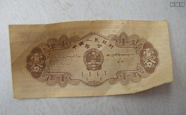 旧币回收价格表2017